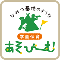 title_logo_square200