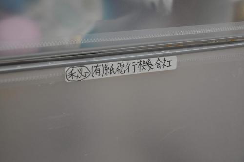 DSC_0840